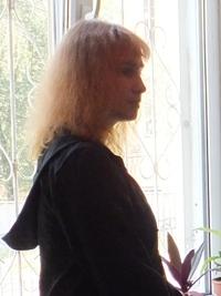 Высокая - Анна Васильева